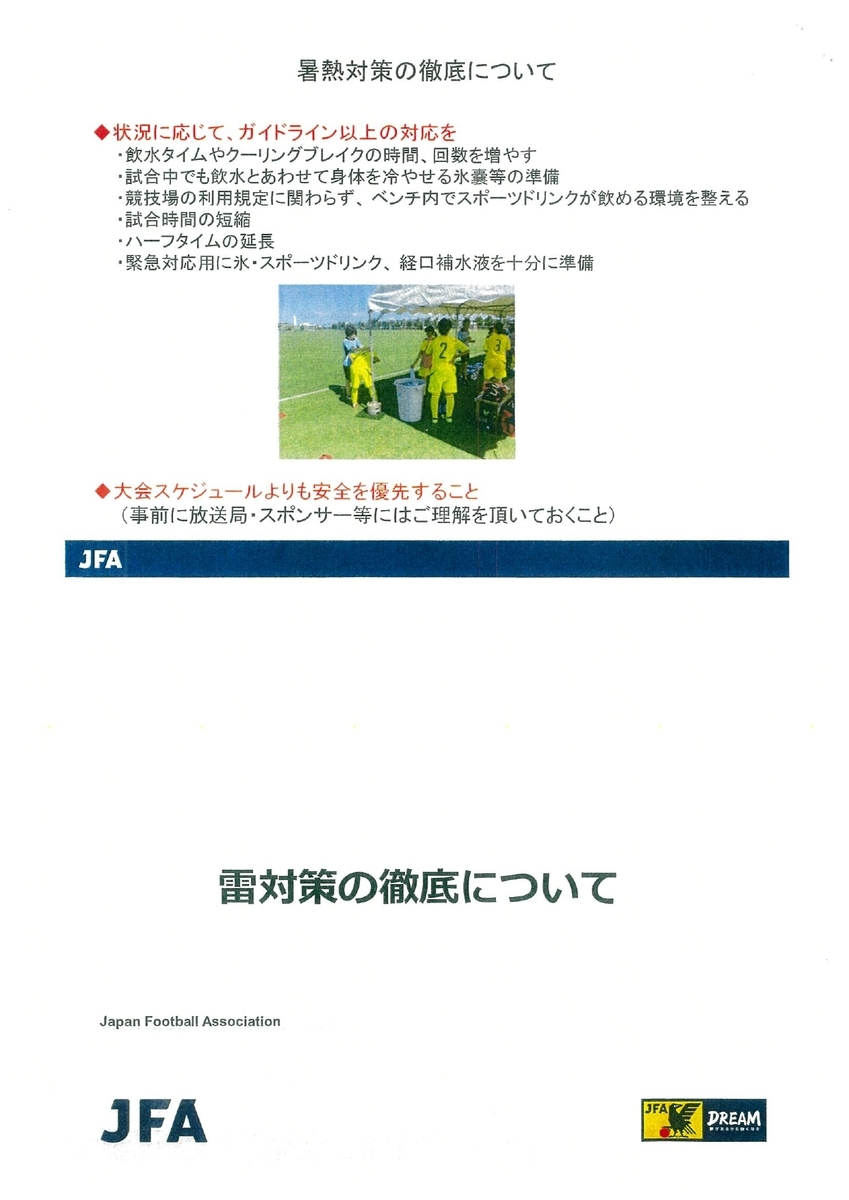 f:id:kazusuzuki1210:20200726153038j:plain
