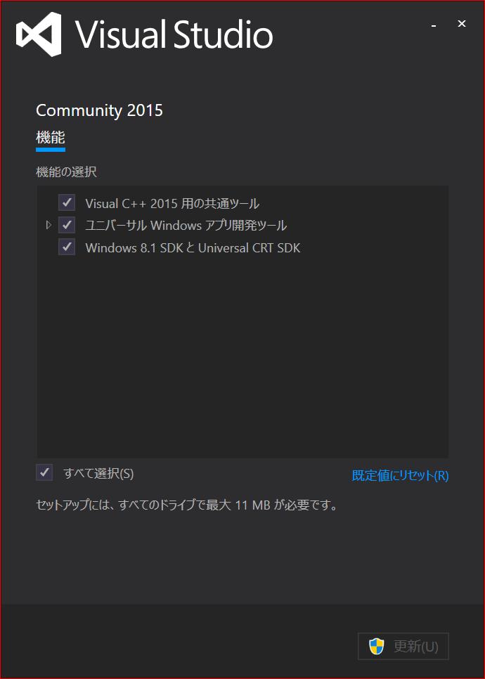 f:id:kazutaka83:20150801135012p:plain
