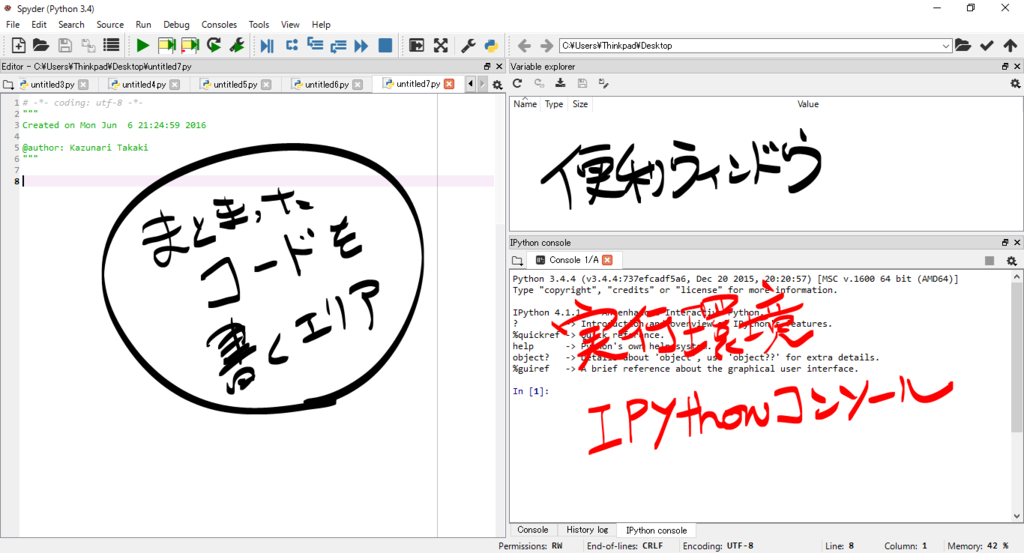 f:id:kazutaka83:20160612145116p:plain