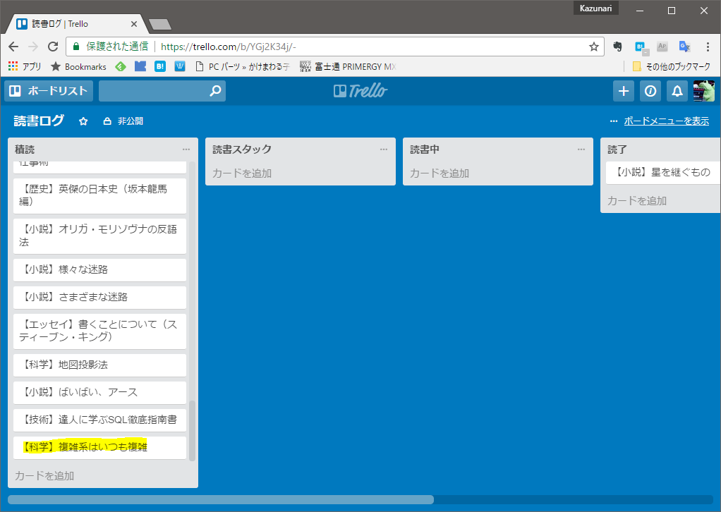 f:id:kazutaka83:20170512225443p:plain