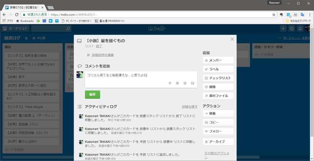 f:id:kazutaka83:20170512230811p:plain