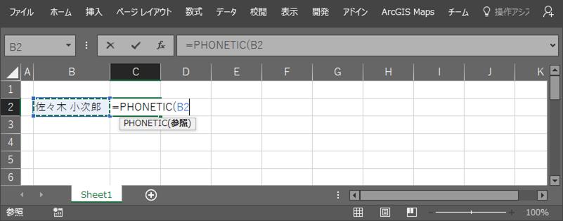 f:id:kazutaka83:20170605151938p:plain
