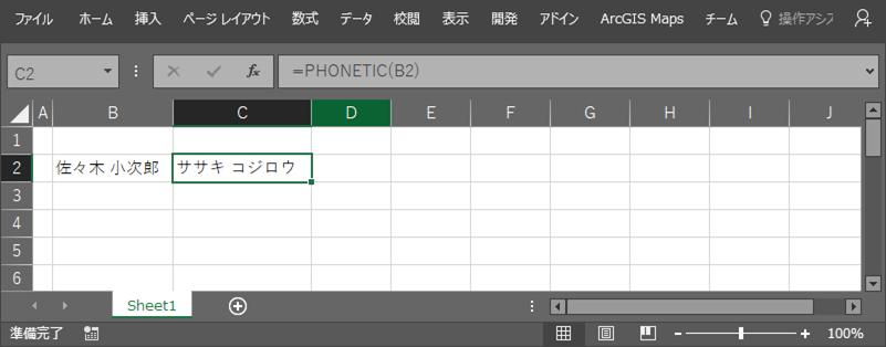 f:id:kazutaka83:20170605152044p:plain