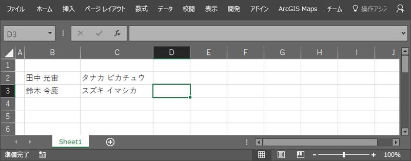 f:id:kazutaka83:20170605152729p:plain