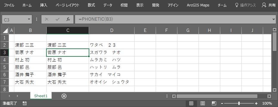 f:id:kazutaka83:20170605165236p:plain