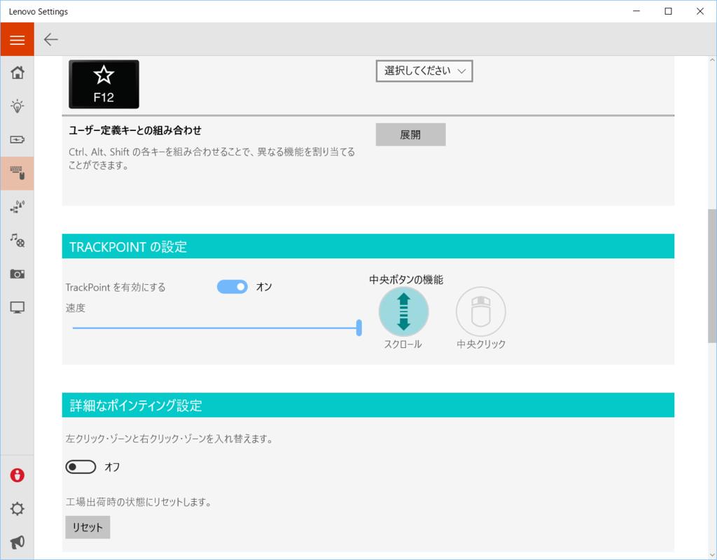 f:id:kazutaka83:20170723215358p:plain