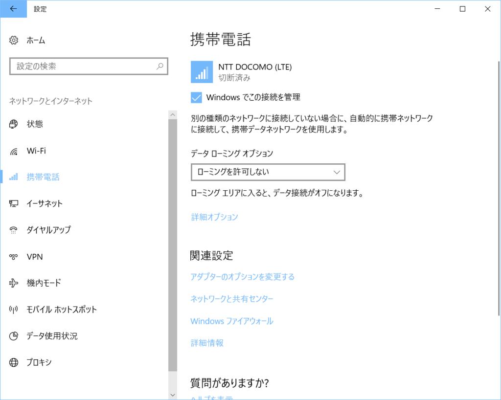 f:id:kazutaka83:20170723221739p:plain