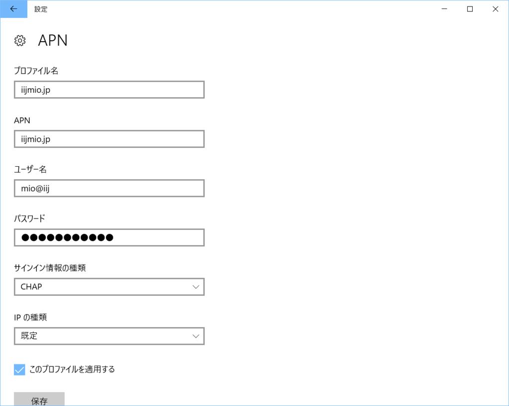 f:id:kazutaka83:20170723221853p:plain