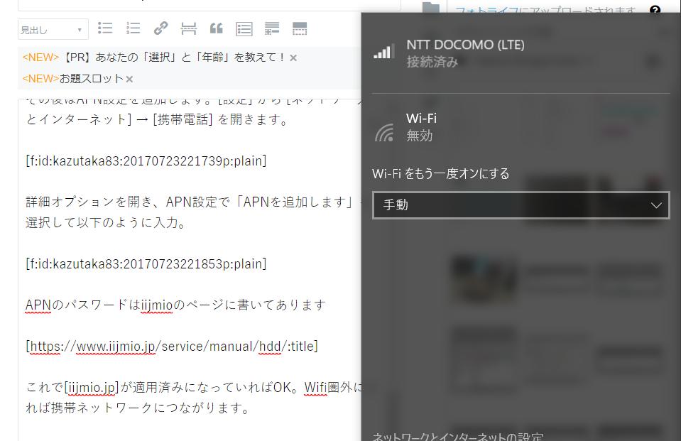 f:id:kazutaka83:20170723222152p:plain
