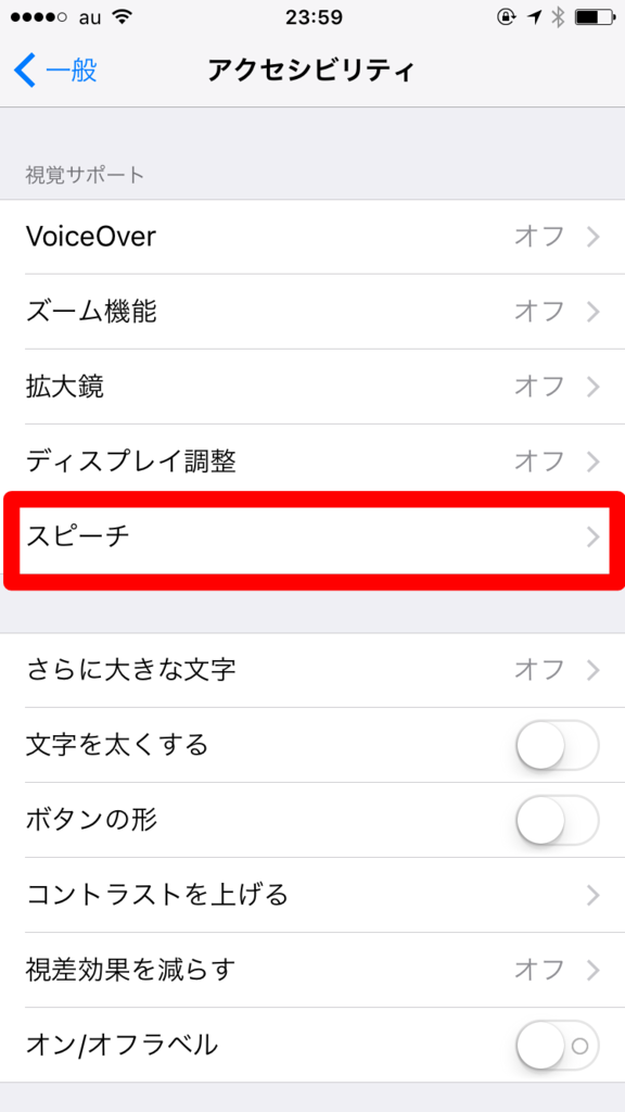 f:id:kazutaka83:20170807011551p:plain