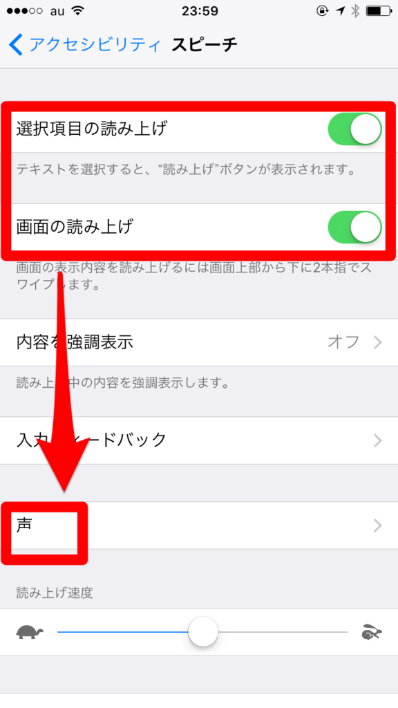 f:id:kazutaka83:20170807011656p:plain