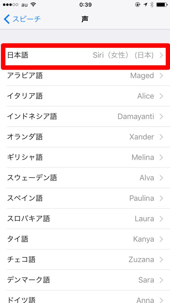 f:id:kazutaka83:20170807011819p:plain