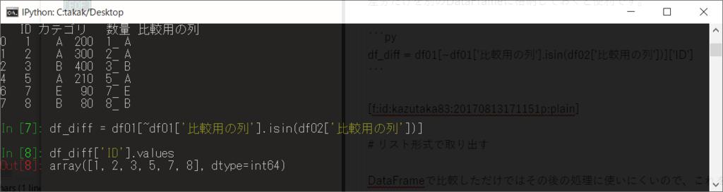 f:id:kazutaka83:20170813171438p:plain