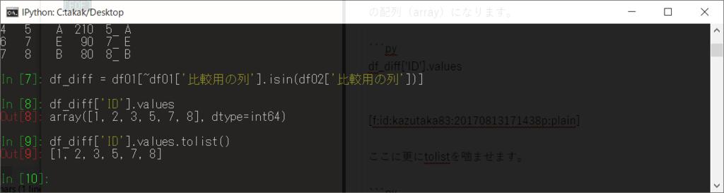f:id:kazutaka83:20170813171620p:plain