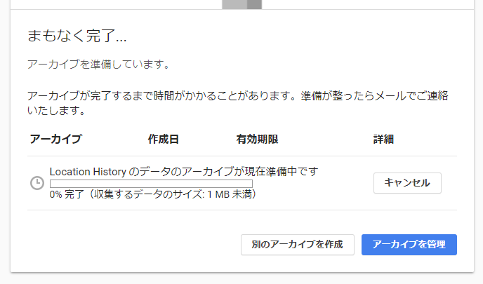 f:id:kazutaka83:20171119235546p:plain