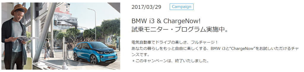 f:id:kazutaka83:20171207141033p:plain