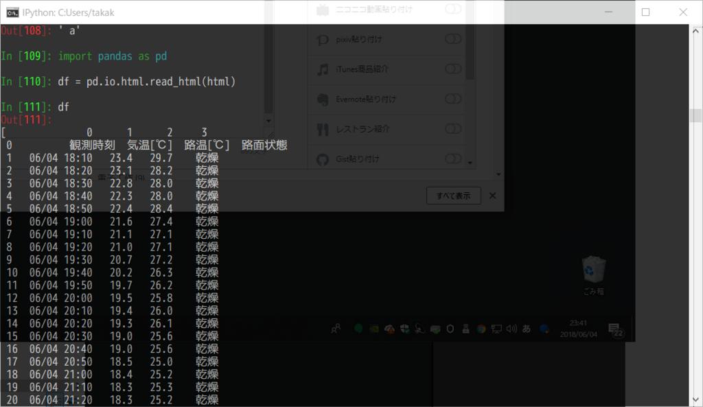 f:id:kazutaka83:20180604234210p:plain