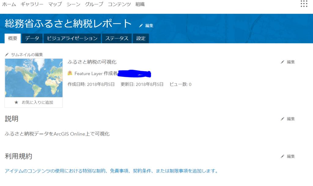 f:id:kazutaka83:20180805012349p:plain