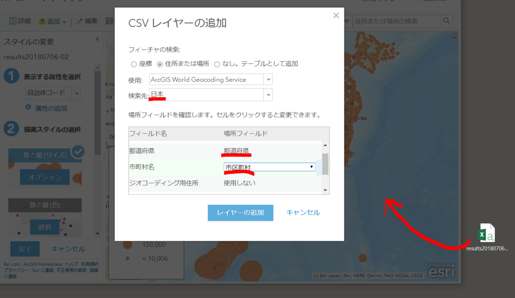 f:id:kazutaka83:20180807003205p:plain