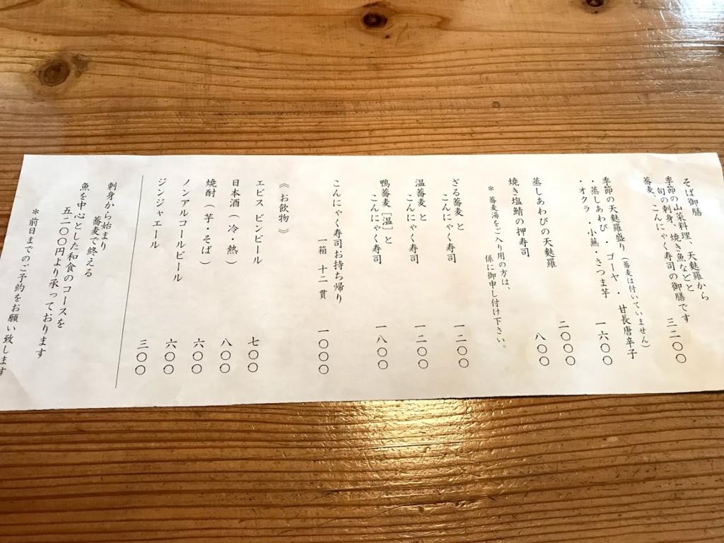 f:id:kazutaka83:20180813100004p:plain