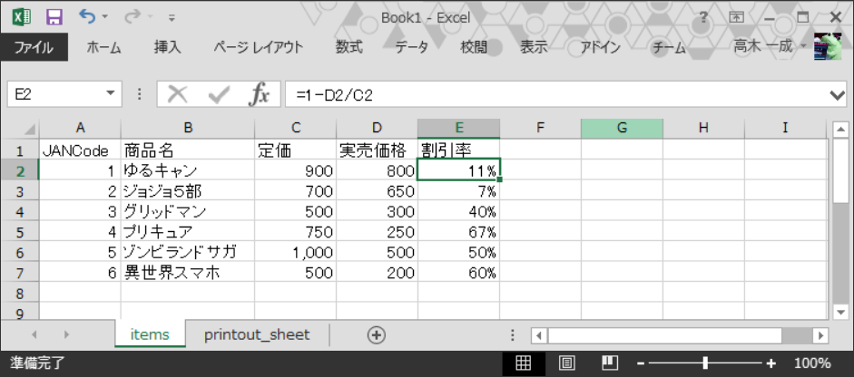 f:id:kazutaka83:20190104172641p:plain