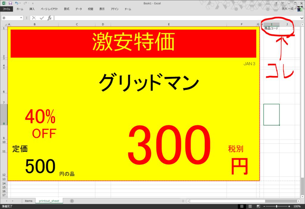 f:id:kazutaka83:20190104173325p:plain