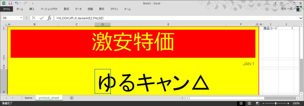 f:id:kazutaka83:20190104173507p:plain