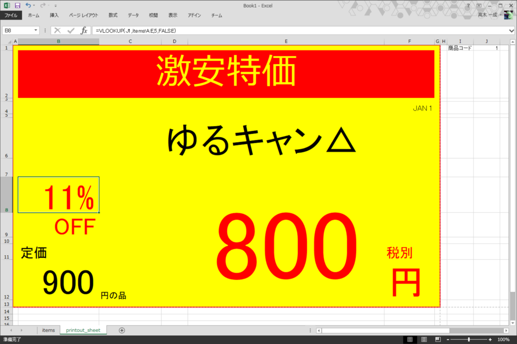 f:id:kazutaka83:20190104174049p:plain