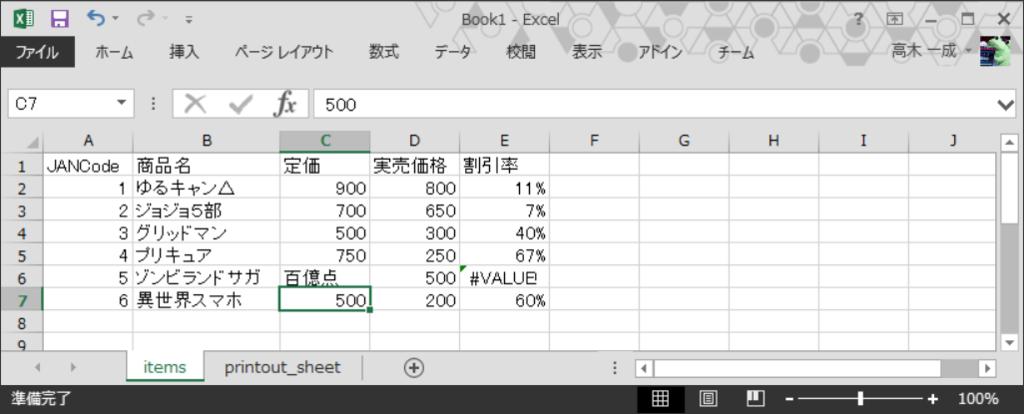 f:id:kazutaka83:20190104174407p:plain