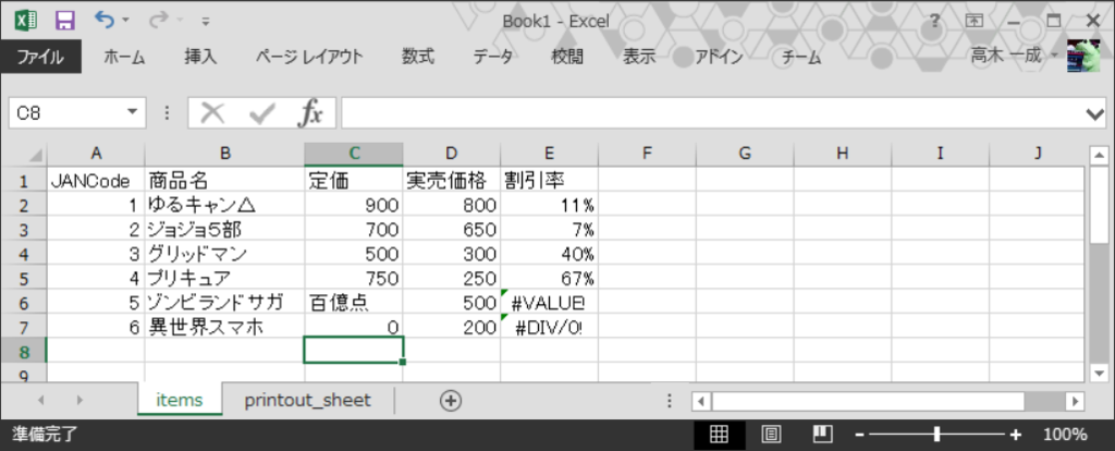 f:id:kazutaka83:20190104174538p:plain
