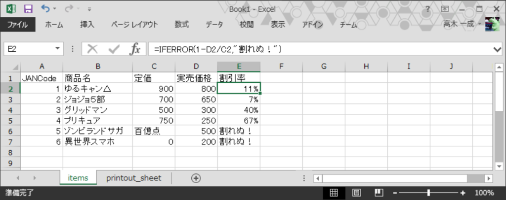 f:id:kazutaka83:20190104174931p:plain