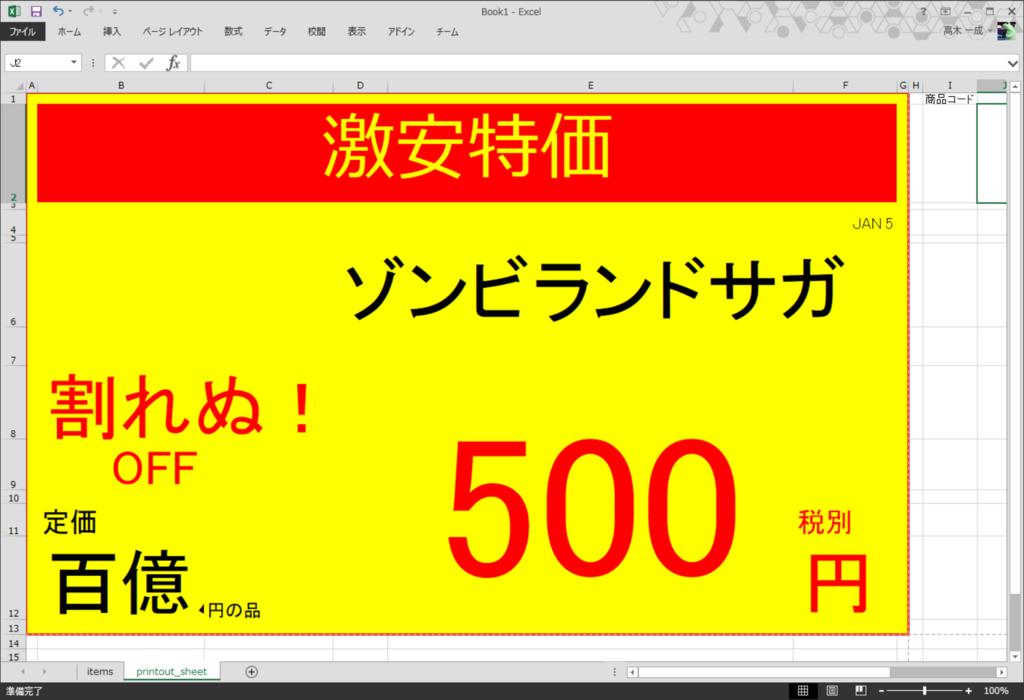 f:id:kazutaka83:20190104175124p:plain