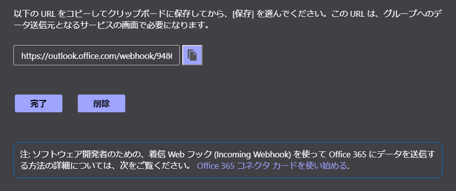 f:id:kazutaka83:20190814184927p:plain