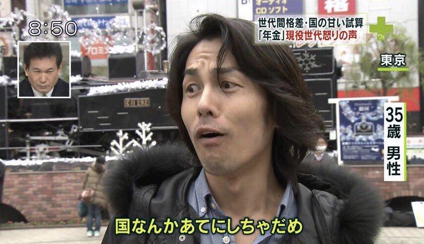 f:id:kazutakaTohri:20180317222010j:plain