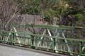 [鉄道][トンネル]                    北山斜坑 (JR西日本)