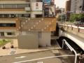[鉄道][トンネル] 京阪本線 トンネル換気施設