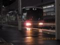 [鉄道][観光] 米原駅