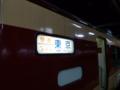 20120101004706