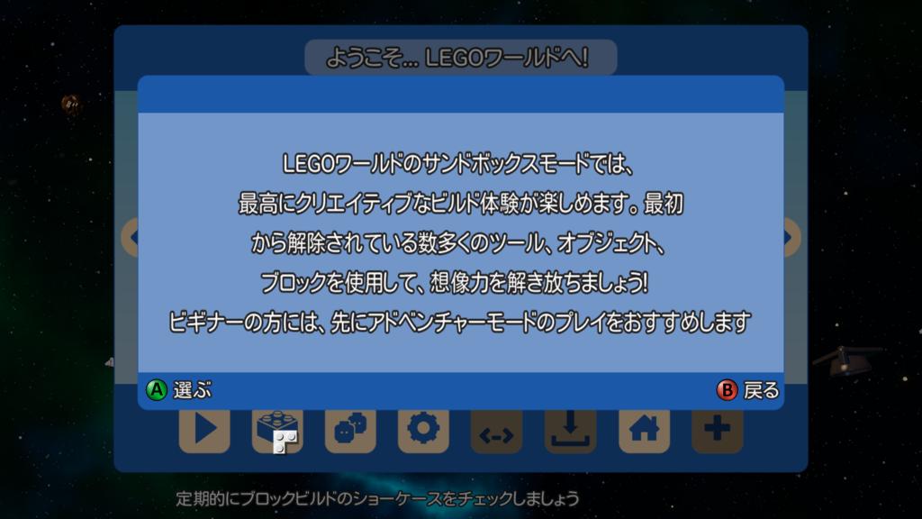 f:id:kazutaka_ueyama:20170506230142p:plain