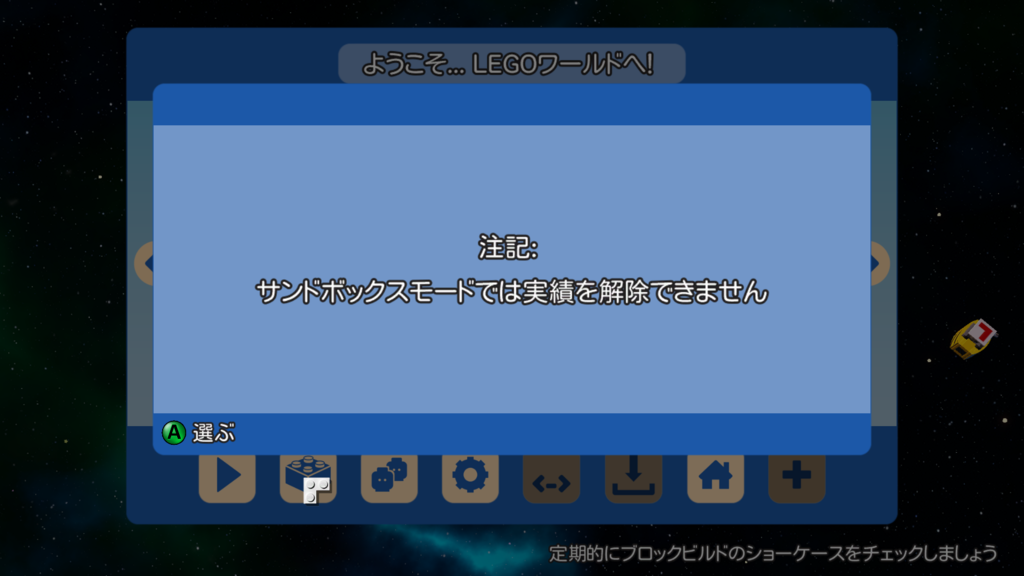 f:id:kazutaka_ueyama:20170506230757p:plain