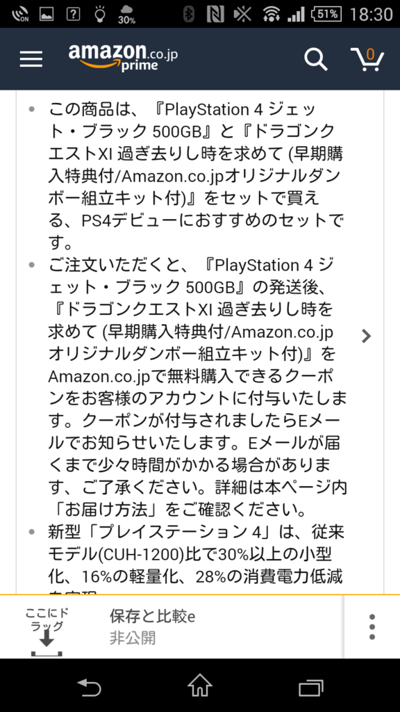 f:id:kazutaka_ueyama:20170710193258p:plain