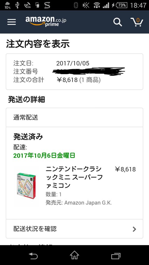 f:id:kazutaka_ueyama:20171005210025p:plain