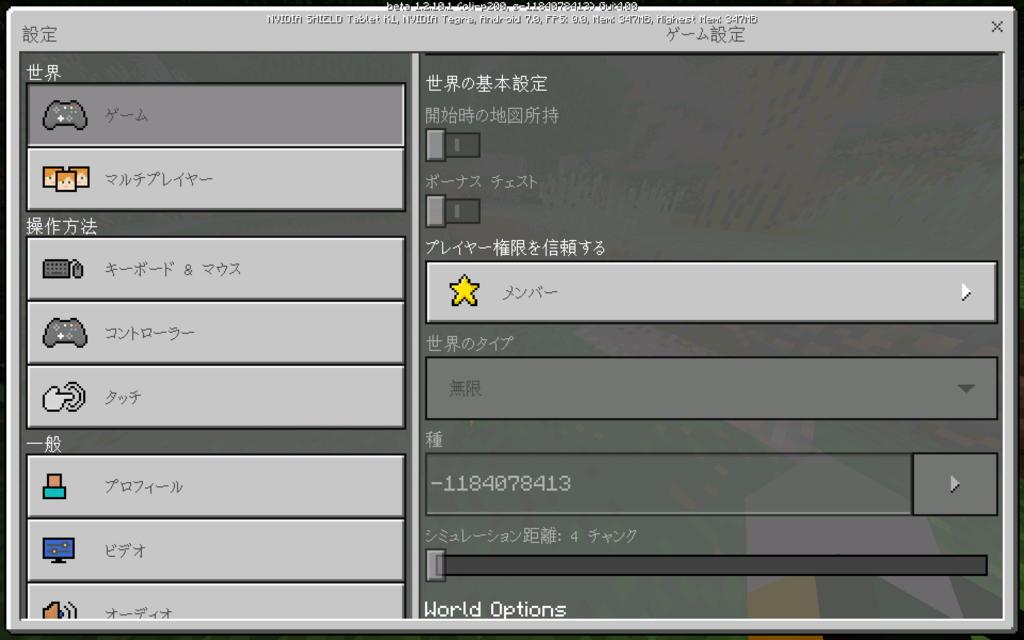 f:id:kazutaka_ueyama:20180128164633p:plain