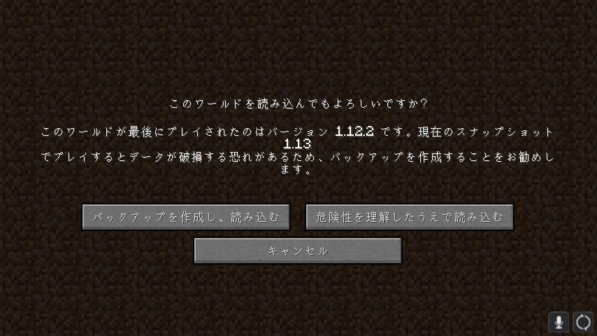 f:id:kazutaka_ueyama:20180719142820p:plain