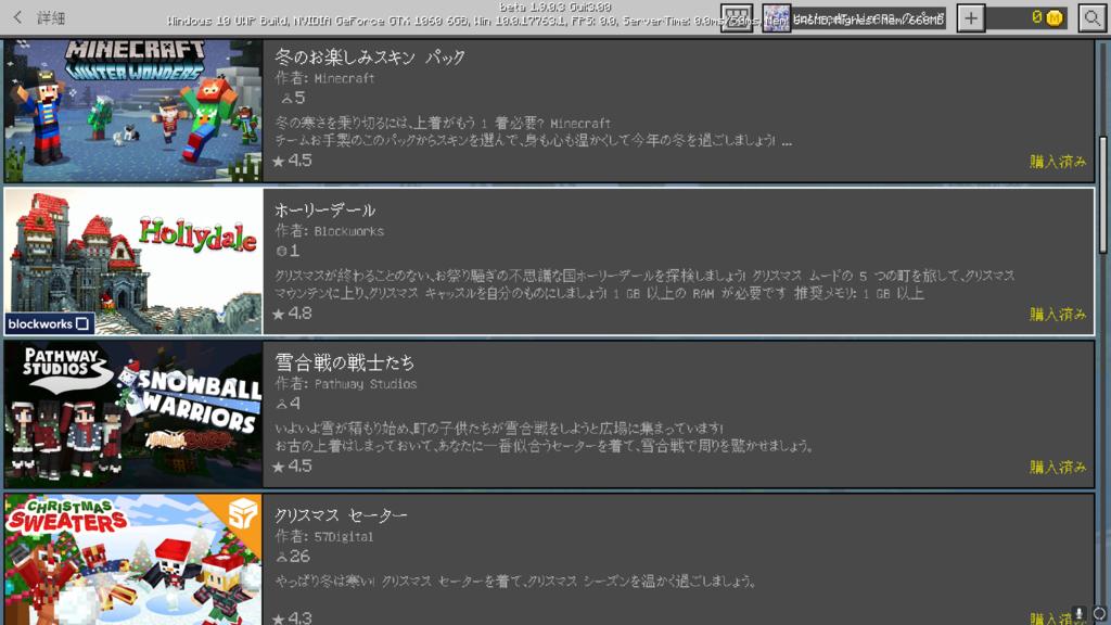 f:id:kazutaka_ueyama:20181226134754p:plain