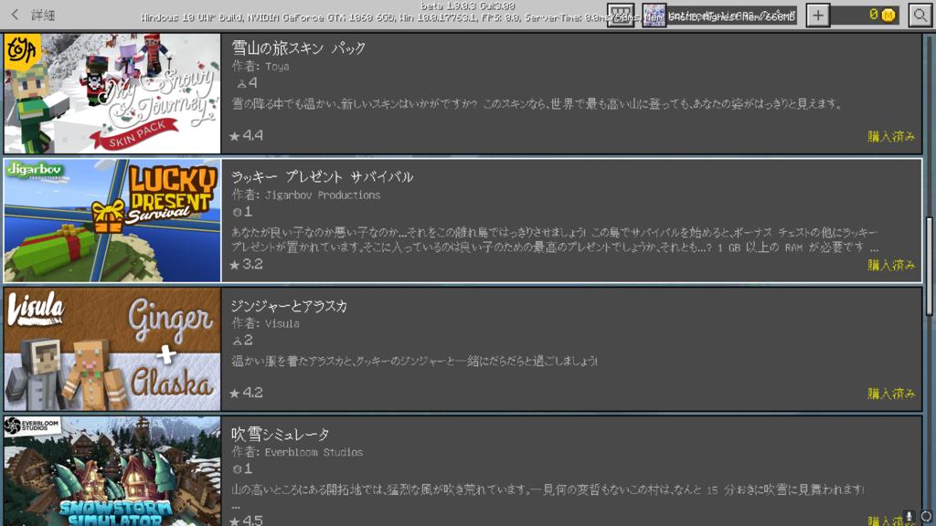 f:id:kazutaka_ueyama:20181226135441p:plain