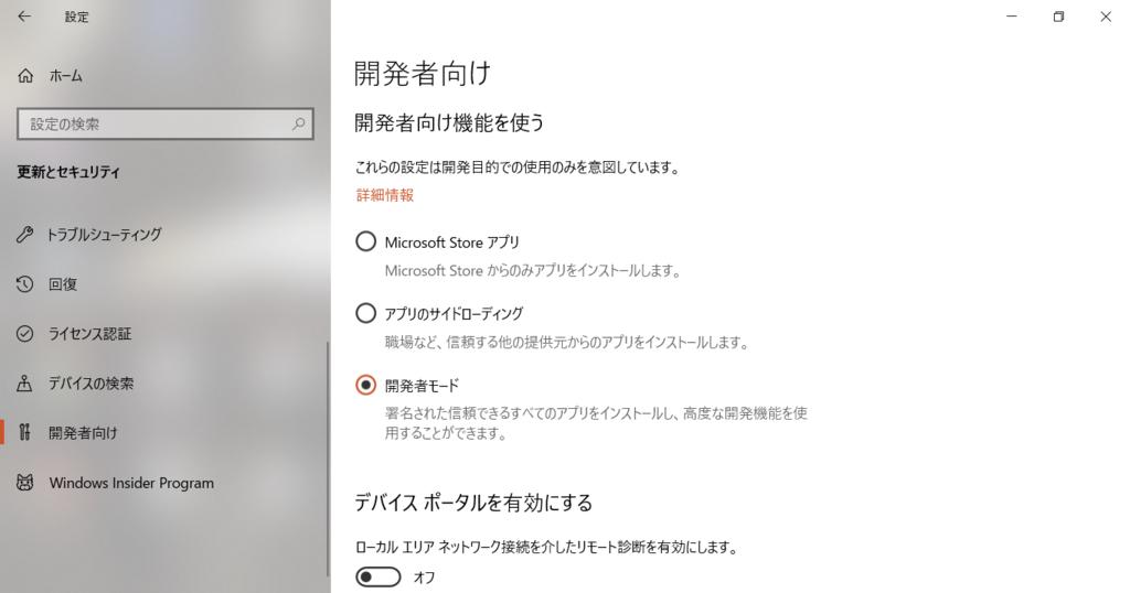 f:id:kazutaka_ueyama:20190225224630p:plain