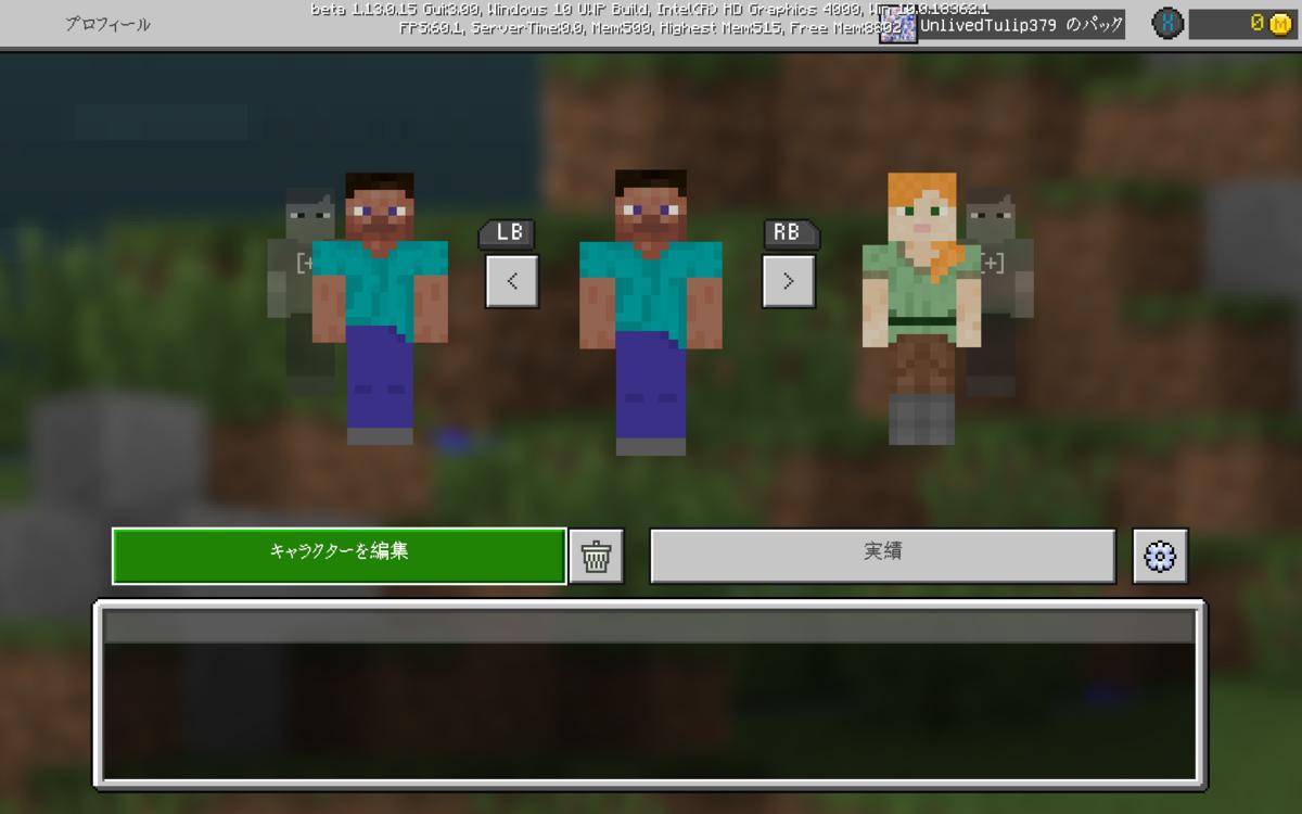 f:id:kazutaka_ueyama:20190921225911p:plain