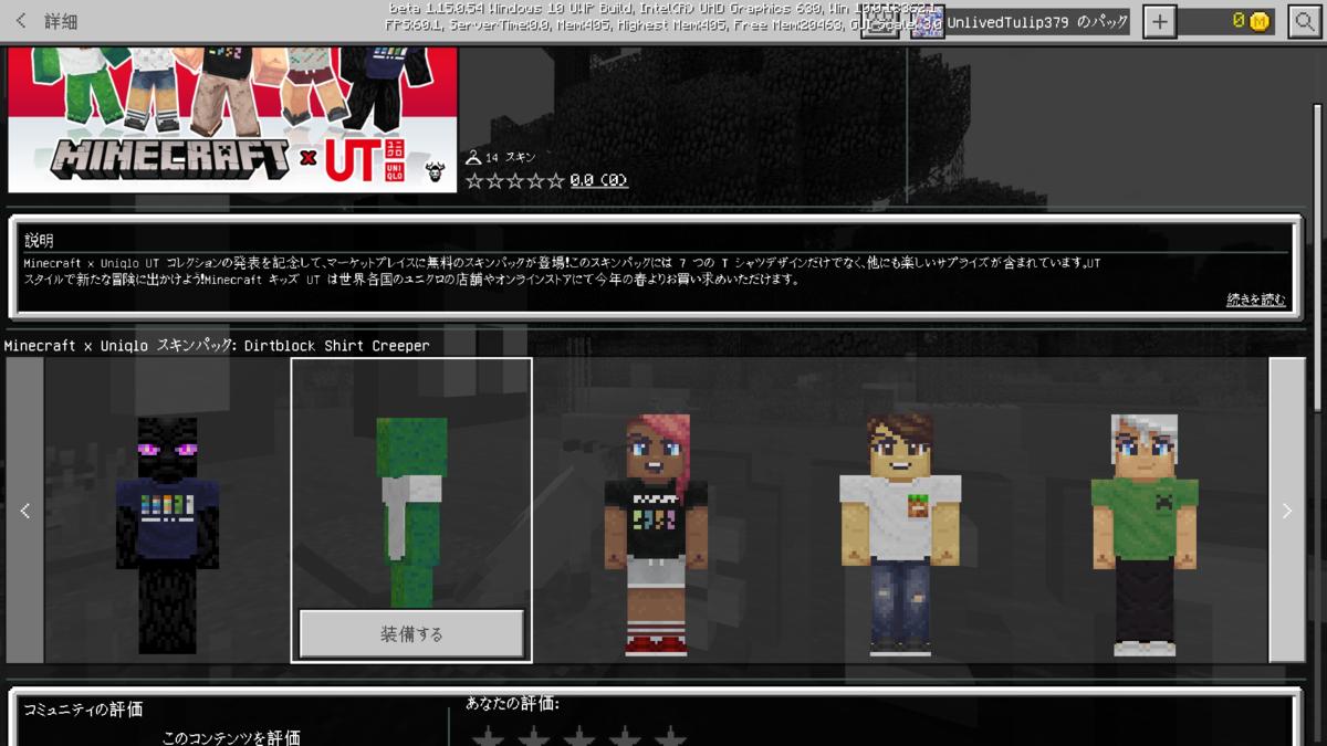 f:id:kazutaka_ueyama:20200305095122p:plain