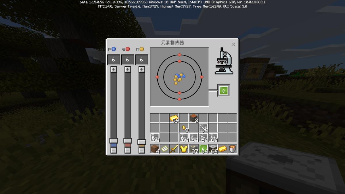 化学式 黒鉛